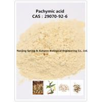 Poria Cocos Extract Pachymic Acid Natural Cosmetics CAS 29070-92-6