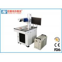 Quality High Quality Plastic 3W 5W UV laser Marking Machine For Security Seals wholesale