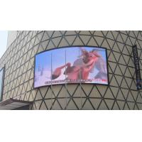 Quality IP68 2R1G1B 16mm Curved LED Screen with static scanning , flexible led curtain wholesale