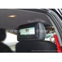 China Tft Interactive Bus Digital Signage Multi Touch Ad Player Car Display Monitor 19'' on sale