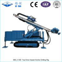 Quality MDL-C180 Full Hydraulic High Rotary Speed Anchor Drilling Machine (10500Nm Torque) Top drive wholesale
