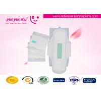 Quality High Grade 290mm Anion Sanitary Napkin For Ladies Menstrual Period wholesale