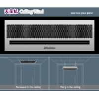 Quality Energy Saving Recessed Ceiling Wind 36 Inch Air Curtain for Doors wholesale
