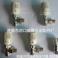 China G1/2 - 1216 thermostatic valve for radiator or radiant floor heating system on sale