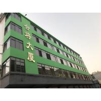 Dongguan Hejump Optoelectronic technology Co.,LTD