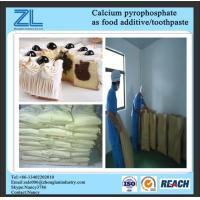 Quality Safety Food Additives Ingredients or  toothpaste use  Calcium Pyrophosphate cas 7790-76-3 wholesale