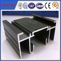 Aluminium sigma profile, black anodizing aluminum extrusion for sales