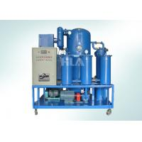 China Vacuum Rust Proof Hydraulic Oil Filtration Equipment , Cylinder Oil Recycling on sale