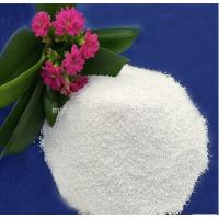 Buy cheap Good quality Alkali substitutes/soda ash substitute export to Egypt,Iran,USA from wholesalers