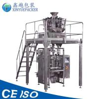 Quality Customized Pillow Type Packing Machine , Auto Weighing Packing Machine wholesale