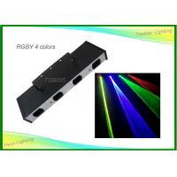 Quality Dj Disco Party Laser Lights Waterproof High Power RGBY Color Laser wholesale