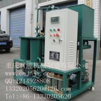 Quality RZL waste gear oil recycling machine,lube oil purifier plant wholesale