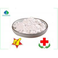 Quality Natural Anti Estrogen Steroids Clomiphene Citrate Clomid Powder CAS 50-41-9 wholesale