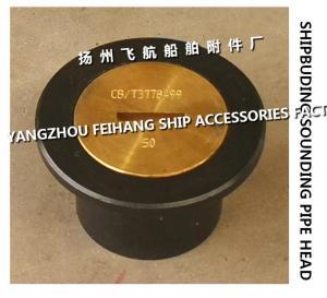 China Ship sewage treatment tank sounding pipe head, sewage treatment tank sounding injection head A50 CB/T3778-1999 on sale