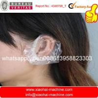 Quality Disposable WaterProof  Ear Cover Making Machine For Hair Salon wholesale