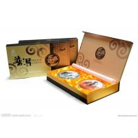 Quality Recycle Hand Made Custom Logo Printed Gift Boxes For Tea , Rectangular shaped wholesale