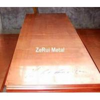 Quality copper plate wholesale