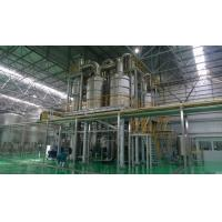 China Foodstuff Single And Multiple Effect Evaporators , Agitated Thin Film Evaporator on sale