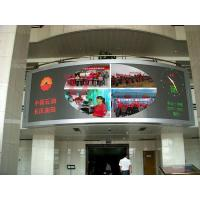 China Curve P6 Outdoor Full Color LED Display Large Video Screen Displays on sale