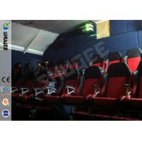 Quality PU Children 4D Movie Theater with Pvc 4DM Motion Cinema Chair wholesale