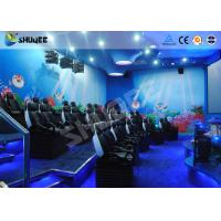 Quality 9 Seats 5D Cinema System Equipment Motion Chair With Many Special Effects wholesale