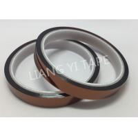 China High Temperature Heat Insulation Tape , Polyimide Film Heat Resistant Insulation Tape on sale
