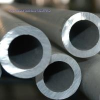 Buy cheap Stainless Steel Seamless Pipe, Hollow Bar, A511 TP304/304L ,TP310/310S, TP316/316L ,TP321/321H Dual Grade product