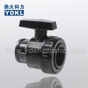 China PVC single union ball valve on sale