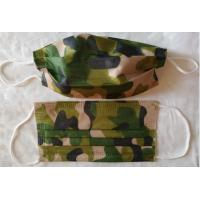 Quality Fashion Military Utility Disposable Face Mask Spunlaced Non Woven For Men Adult wholesale