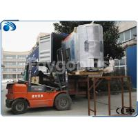 China Linear 8 Cavities PET Bottle Blow Molding Machine , PET Bottle Manufacturing Machine on sale