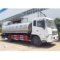 Cheap Dongfeng 10CBM Fresh Milk Tank Truck , 10 Ton 4000 Gallon Water Truck for sale
