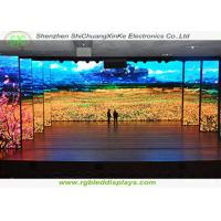 Buy cheap High brightness indoor P4 stage led Display for rental use , dot density is from wholesalers