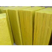China Rock wool board,Mineral Wool/Rcok wool insulation on sale