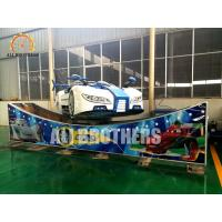 Quality 1500 Kg Flying Car Ride , 2.5 Kw Fun Park Rides 12 Months Warranty wholesale
