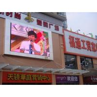 China Energy Saving 30 % 1R1G1B P10 Led Advertising Billboard Outdoor VGA / Svideo on sale