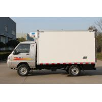 Quality 2 Ton Freezer Refrigerated Truck Trailer Three Cab 70KW Max Power wholesale