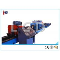 Buy cheap High Speed Steel Welded Pipe Production Line Diffents Shapes 380V 50Hz from wholesalers