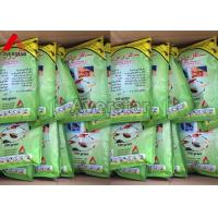 Public Health Pest Control Insecticide 5% Carbaryl And 0.1% Lambda - Cyhalothrin WP