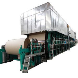 China Kraft paper making machine 5000mm,350t paper industry paper machinery on sale