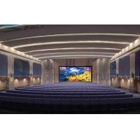 Quality Customized Outdoor Home 3D Cinema System 5.1 Audio System wholesale