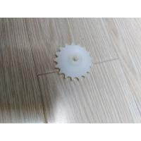 Quality 20403061-OR / H153135-00 SPROCKET TEETH-17 FOR Noritsu LPS 24PRO minilab wholesale