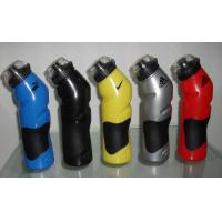 Quality Customized Water Bottles with Logo Printed wholesale