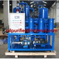 China Transformer oil purifier,portable transformer oil filtering machines, double stage vacuum transformer oil dehydration on sale