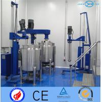 Quality Beverage1500L Stainless Steel  Mixing Tank Emulsifer High Shear wholesale