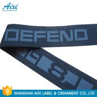 Quality Custom Men's Underwear Elastic Webbing Waistband For Garment Jacquard Elastic wholesale