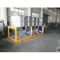 China Three Body Up Casting Furnace For Copper Rod Continuous Casting 80-320kw on sale