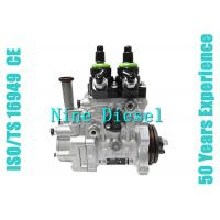 Quality High Reliability John Deere Diesel Injector Pump With ISO 9001 Certification wholesale