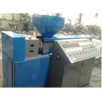 Quality Full Automatic Disposable Face Mask Machine For Plastic Nose Wire / Nose Bar wholesale