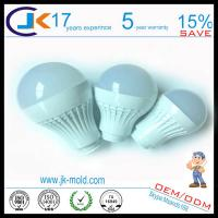 Quality led light lamp shell factory,3w-12w cob E27 led light lamp shell wholesale