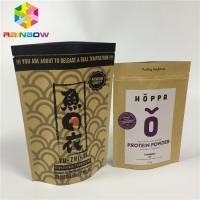 China Kraft Paper k Stand Up Pouches Aluminum Foil Self Stand Moisture Proof For Nut Snack on sale